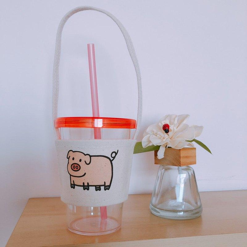 豬 手繪環保杯袋