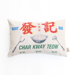 炒粿条 Char Kway Teow Cushion Cover