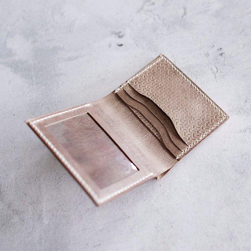 三卡相片迷你短銀包 | 工業系列 | 手縫材料包