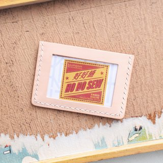2+1 double-sided phase 咭 set of leather material package free engraved name card holder Italian vegetable tanned DIY