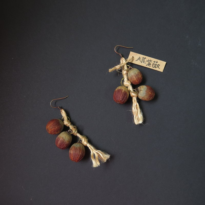 No.13 large flower Ziwei fruit handmade earrings