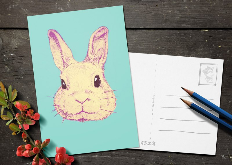 Postcard - Rabbit (Flat version)