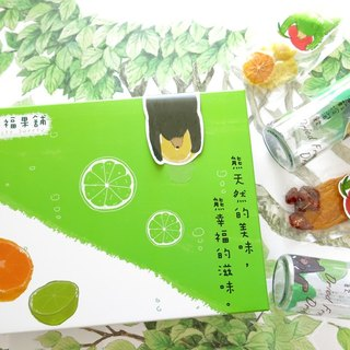 Happiness Fruit Shop - Fruit Dry Cold Drink Gift Box Small Serving (Bottle + Supplement)