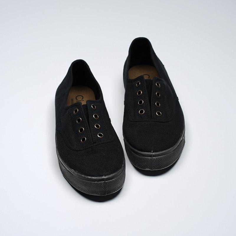 西班牙國民帆布鞋 CIENTA U10997 01 黑色 黑底 經典布料 大人
