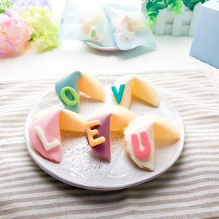 Birthday Gift Customized Fortune Cookie English Letters Flour Candy Variety Gift Box Optional