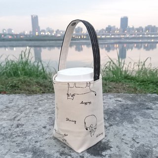 [BD/Beverage bag] Glitter cat. White