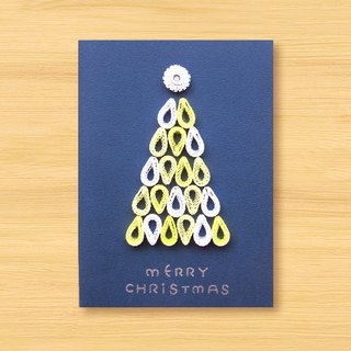Handmade Roll Paper Card _ Water Drop Christmas Tree D... Christmas Card, Christmas