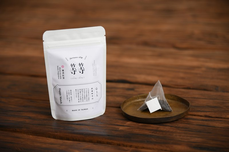 Exclusive-waiting for the sweetheart-honey fragrant black tea / good fate tea bag signed poem light bag / Taiwan tea recommended
