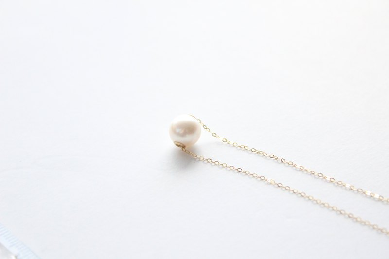 Journal-Mermaid Perfect Neck Light Bulb Sea Water Pearl Set 18K Gold Necklace