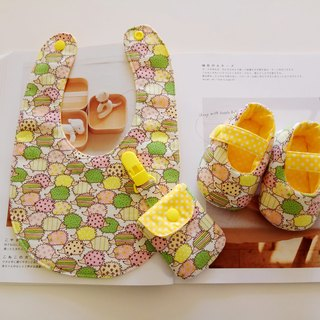 <Yellow> hedgehog beauty gift baby shoes + bib + safe bag