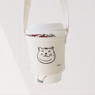 Fat cat is not thirsty - cup bag