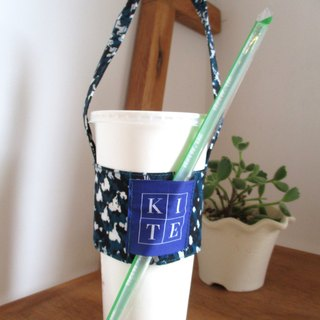 Small kite - green cup cover - inkjet