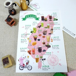 Taiwan has a good drink of 14 kinds of drinks in English and Chinese postcards