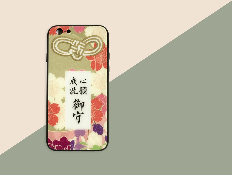 Japanese and the wind wish to achieve the defensive mobile phone shell iphone model message to the owner