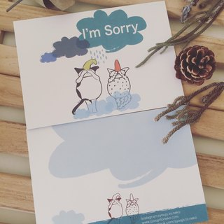 Language Postcard / I'm Sorry