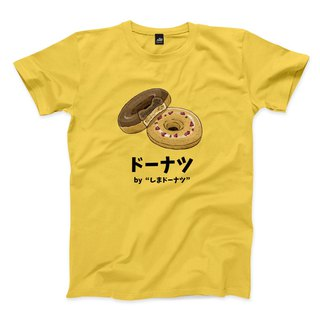 Island Donut - Yellow - Neutral T-Shirt
