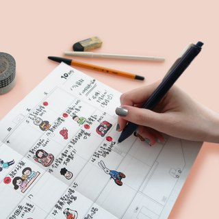 Super humorous life series Hand account Sticker
