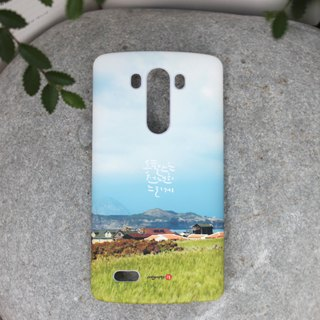 Oh! WeiJane || Slow Living || Handwritten Korean Wins Energy Text Mobile Phone Case iPhone8 7 6S / 6S Plus Samsung HTC