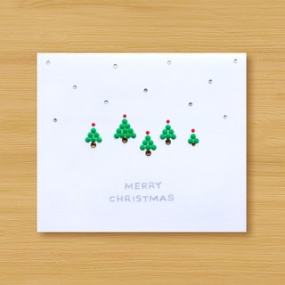Hand-studded cards _ Christmas Little Forest B... Christmas, Christmas tree