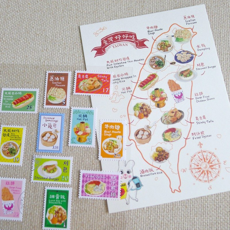 Taiwan good eat stamp sticker + postcard first group