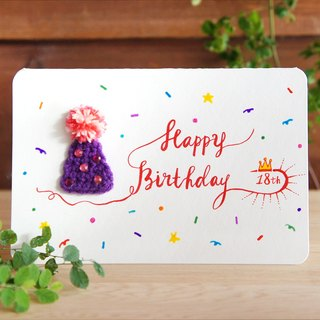 [Birthday Card] - shiny party hat Happy Birthday- handmade custom cards