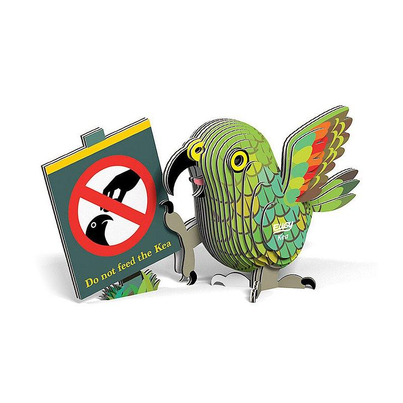 EUGY  3D紙板拼圖-啄羊鸚鵡