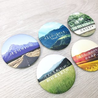 Handwritten landscape badge / big badge