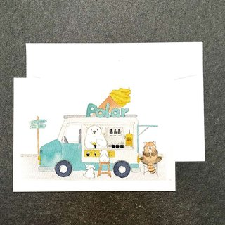 Animal mall の polar bear ice cream cart