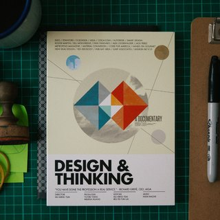 Design & Thinking DVD (Corporate use)