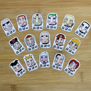 Customized name stickers / waterproof stickers (50 in) _ bad guy series (G)