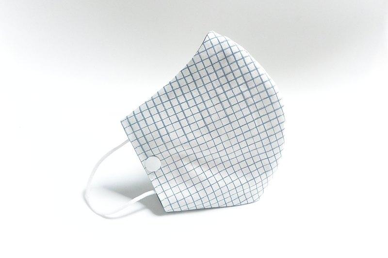 手作立體口罩套 / 放置濾材口罩 / 一般口罩- 格子 藍