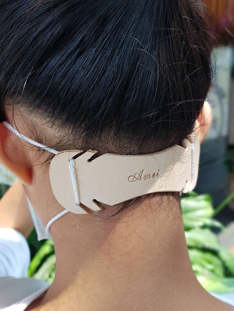伴我走植鞣皮-口罩延長片/電信蘭葉造型 免費刻字