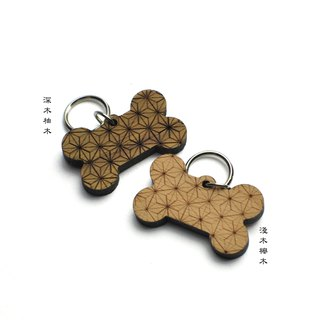 "Wood ""prayer hemp leaf"" Ma leaflet bone - pet tag, key ring"