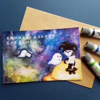 Postcard / Graphic Card | A ghost