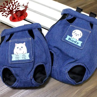 [Limited] NINKYPUP customized hand shoulder bag pet Pomeranian Bichon long-haired chihuahua West Highland White Terrier dog custom each paragraph