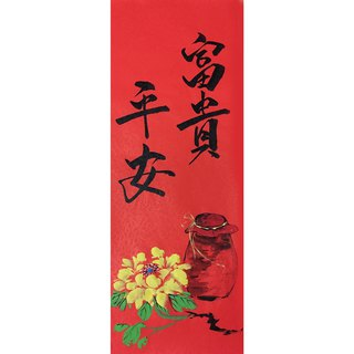 Spring couplets rich and safe (width: 20cmx high: 55cm) Spring Festival Spring stickers