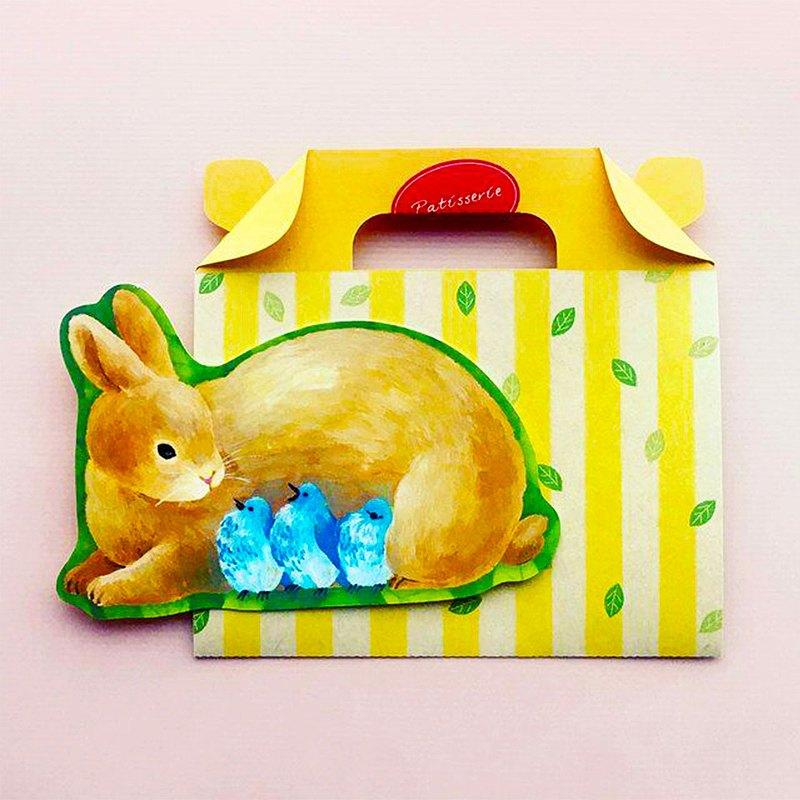 賀卡/客廳(兔子)
