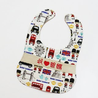 """I love my parents"" saliva shoulder; bib; full moon gift; custom; embroidery; embroidery; baby; BB"