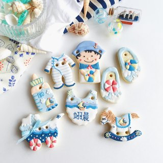 Receiving Sugar Cookies • Beach Boys Sunshine Baby Boys Creative Design 8 Piece Set
