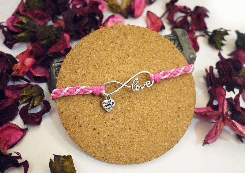 [Unlimited Love] composite wire braided bracelet