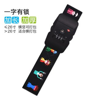 Luggage suitcase luggage tie with customs lock Facebook word lock strap