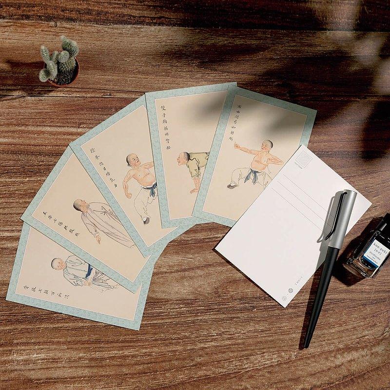 明信片【八段錦 強身健體 明信片組】10入