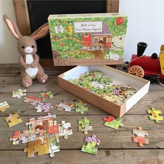 Belle & Boo wave rabbit and 60 puzzle combination