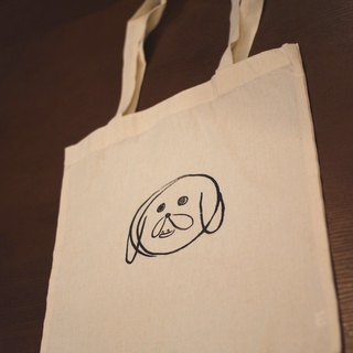 Puppy's Tote Bag