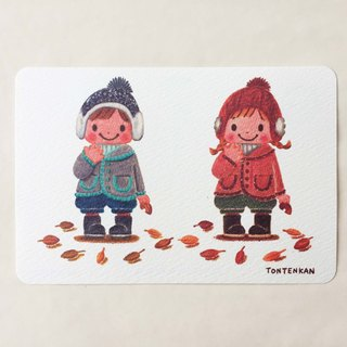 Children's postcard no.133 in autumn