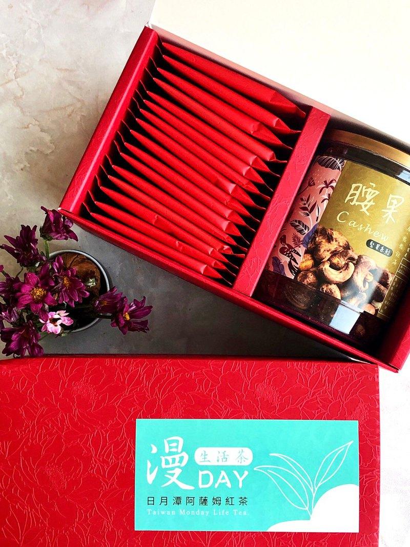 漫Day生活茶 阿薩姆紅茶茶包+果乾禮盒