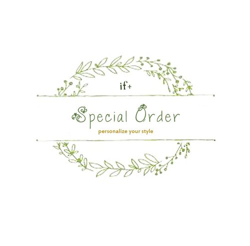 Evie's Special Order