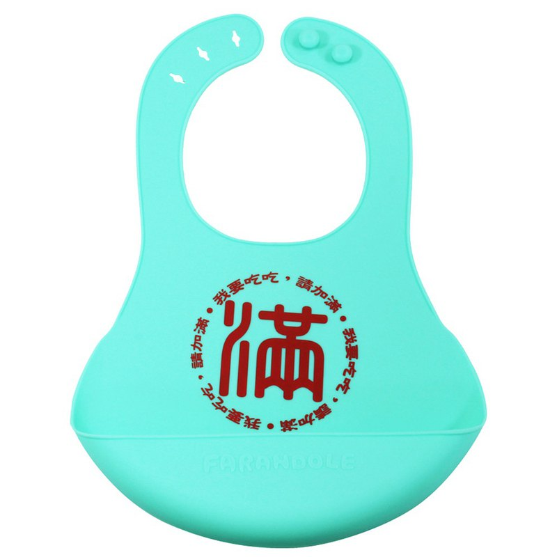(Taiwan design, manufacturing and production) Farandole safe non-toxic antibacterial silicone bib-full-blue-green