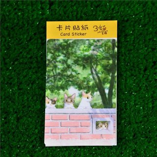 Three cat shop ~ little name card stickers