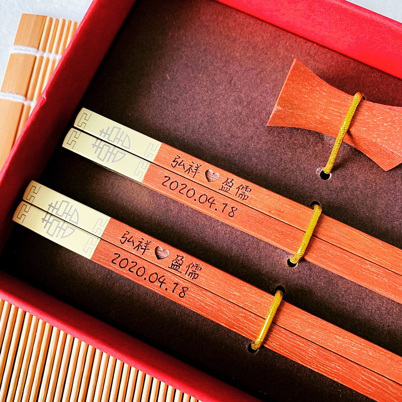 MYLoveHK -  Personalised wedding gift favour engraved chopsticks gift set